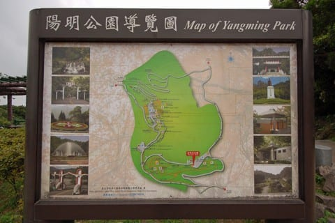 YangMing Mountain Park!