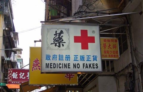 Medicine - No Fakes!=)