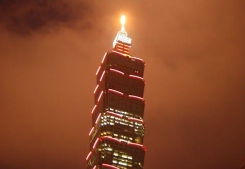 Taipei 101 at night!